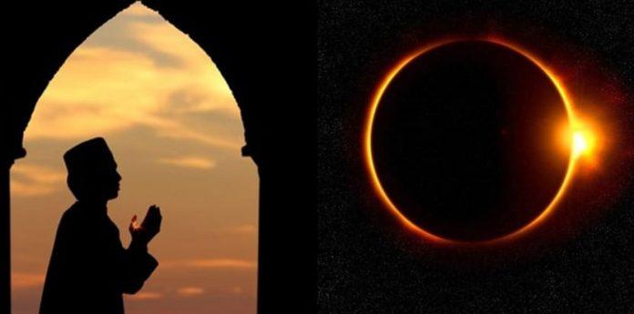 Panduan Bilal Shalat gerhana Bulan Total