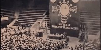Sejarah halaqah ulama NU banyumas 1928