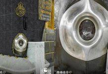 10 Keistimewaan Hajar Aswad